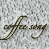 coffee song